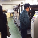 Komori Mode l: L- 426 , Year : 1996